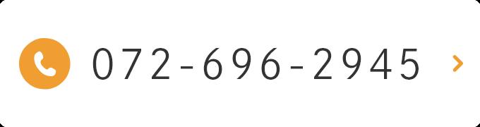 072-696-2945